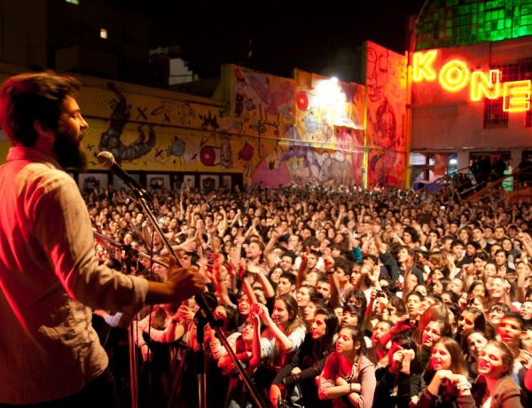 10. Onda Vaga Ciudad Cultural Konex celebra 10 años