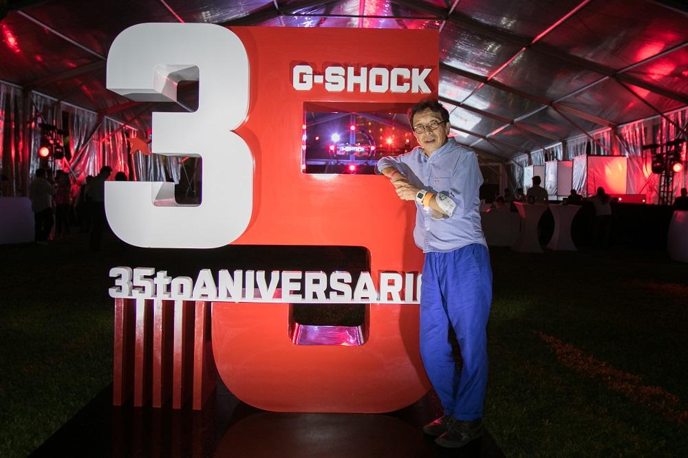 G-Shock Gorillaz  (4)