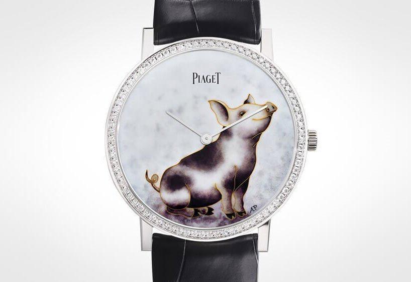 piaget lanzó este reloj llamado Altiplano en colaboración con Anita Porchet. Es un reloj ultra delgado del que sólo hay 38 unidades-