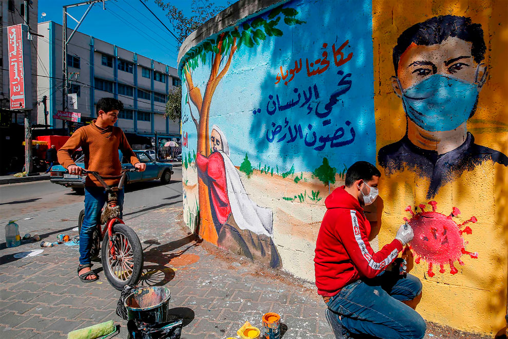 Gaza Strip. Mohammed Abed AFP Photo