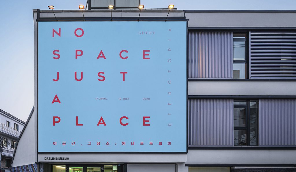 No Space, Just a Place- Gucci_exposicion_Seul_loqueva (1)