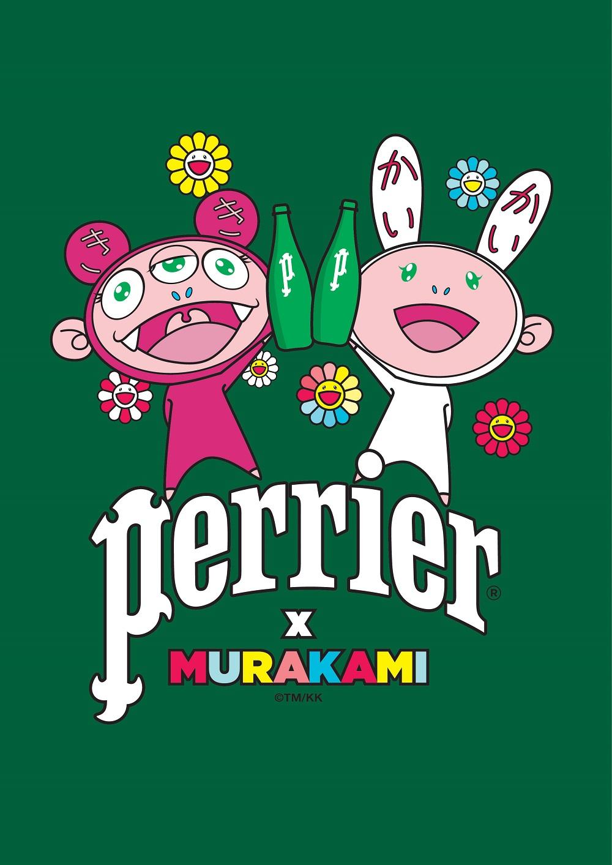 Takashi Murakami colabora con Perrier en una edición limitada de sus botellas (2)